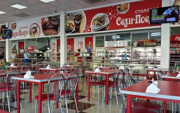 Где можно недорого и вкусно поесть в Сочи