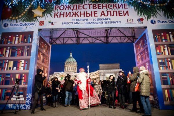 Как интересно встретить Новый 2020 год в Санкт-Петербурге