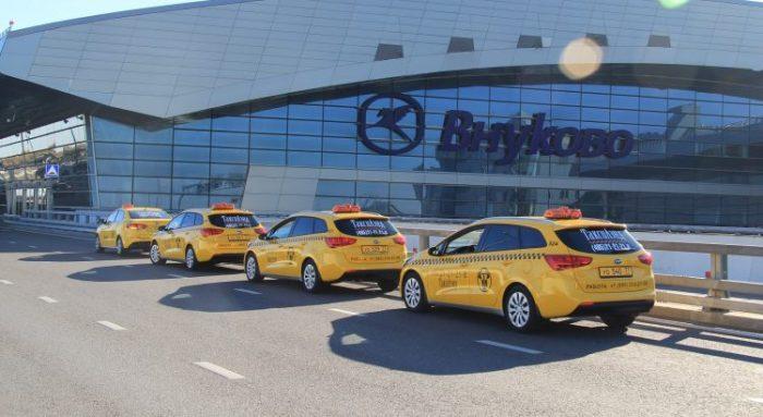 Как добраться до аэропорта Внуково из Москвы