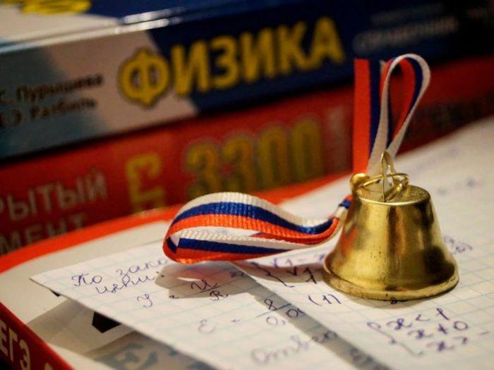 Какого числа пройдет последний звонок 2020 в России
