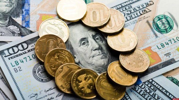 Что будет с долларом в 2020 году - мнение экспертов 1 час назад