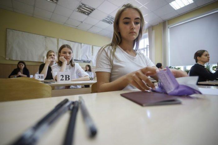 Будет ли Выпускной в 2020 году из-за коронавируса у 9 и 11 классов