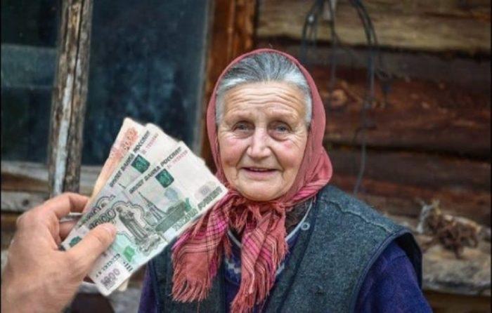 Пенсионерам 2 тысячи рублей на продукты и кому они положены