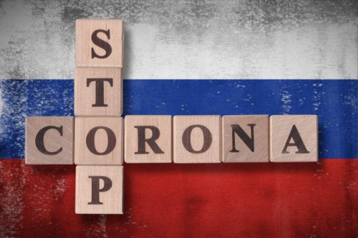 Когда закончится карантин в России в 2020 году