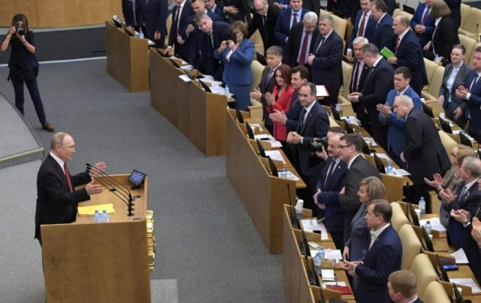 Какие поправки будут внесены в Конституцию РФ в 2020 году