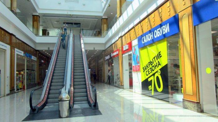 Когда откроют торговые центры в Москве после карантина