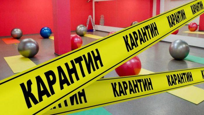 Когда откроют клубы после карантина в москве эротическое шоу молодых