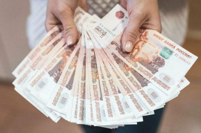 Доплата для работников социальных учреждений