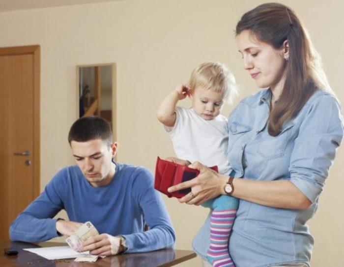 Кому положены выплаты на детей от 3 до 7 лет в 2020 году
