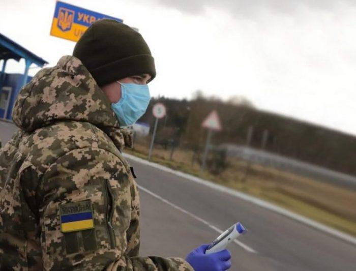 Когда откроют границы России с Украиной в 2020 году после карантина