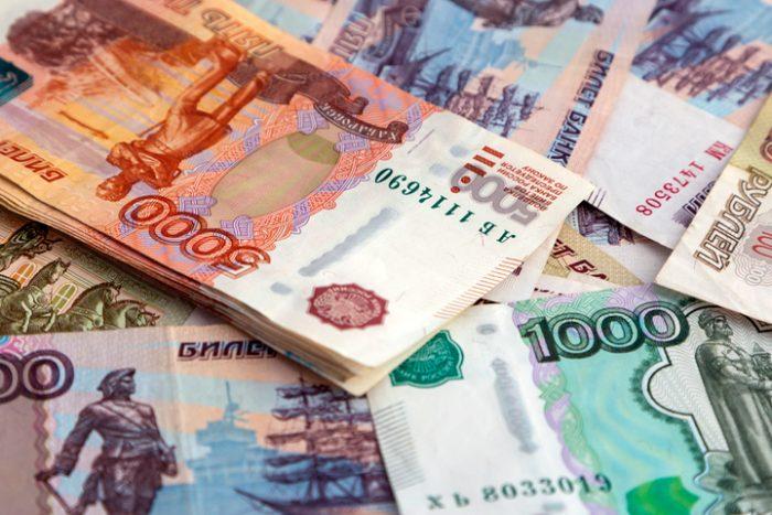 Будут ли еще выплаты по 10000 в августе 2020 на детей до 16 лет