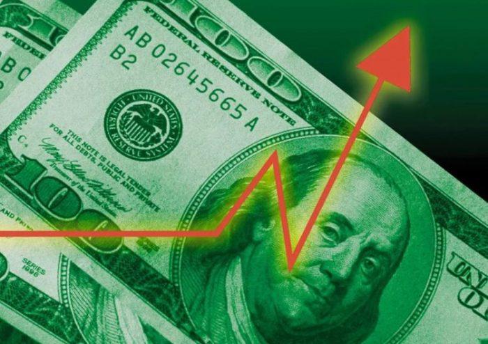 Курс доллара на сентябрь 2020 года по дням