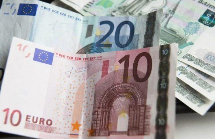 Прогноз курса евро на осень и зиму 2020 года — по дням и месяцам