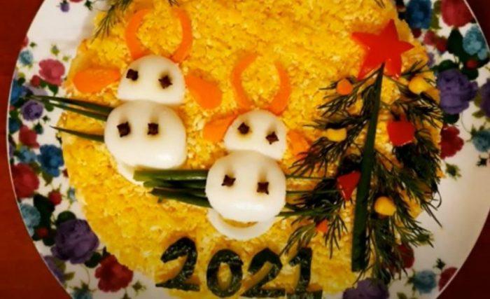 Салаты в виде Быка на Новый год 2021
