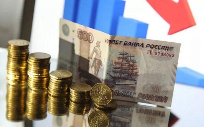 Что нас ждёт в 2021 году в России и будет ли кризис