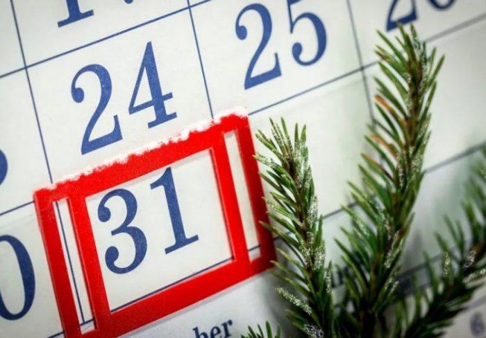 31 декабря 2020 года будет рабочий или выходной день в России